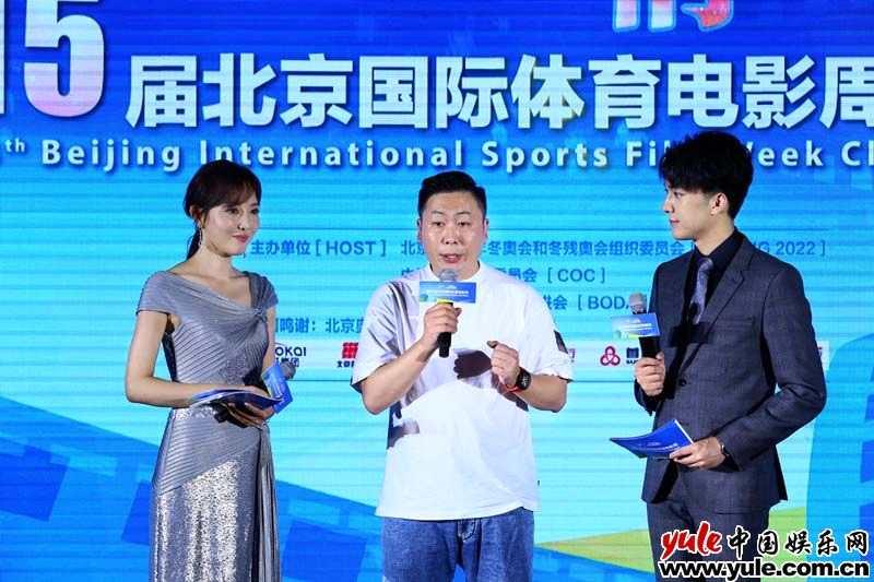 北京国际体育电影周圆满落幕 众多荣誉佳作诞生展望北京冬奥 - bt福利天堂
