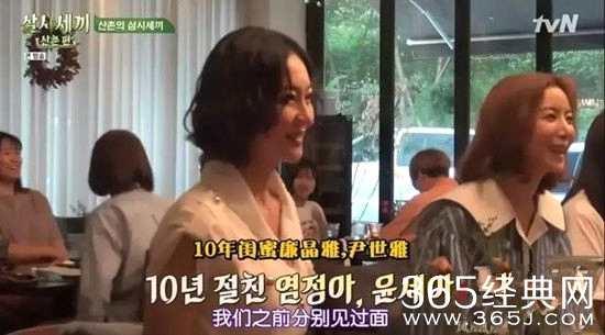 老罗的综艺没有差评 三时三餐山村篇豆瓣评分9.4 - bt福利天堂