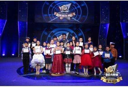 《音樂大師課·童唱經典》展演全面升級 燃爆全國音樂少年