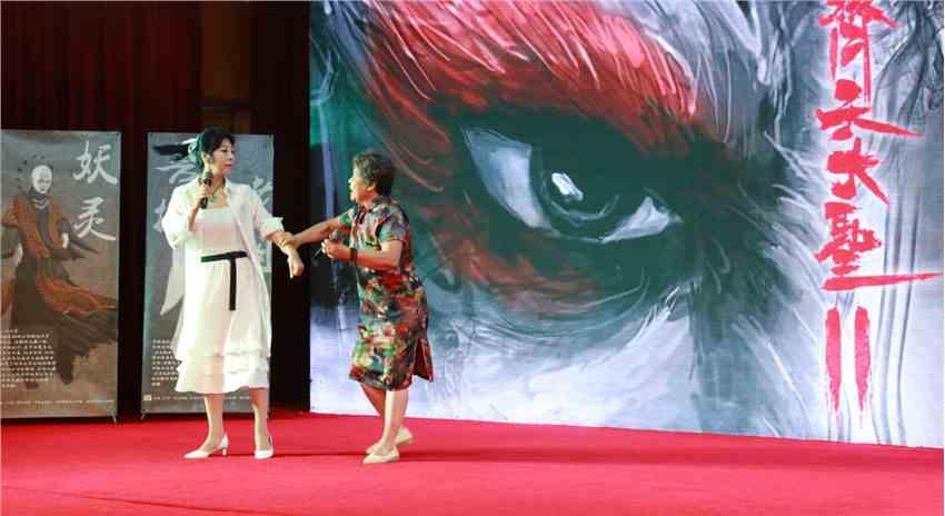 电影《齐天大圣2》新闻发布会 东方神话新突破 - bt福利天堂