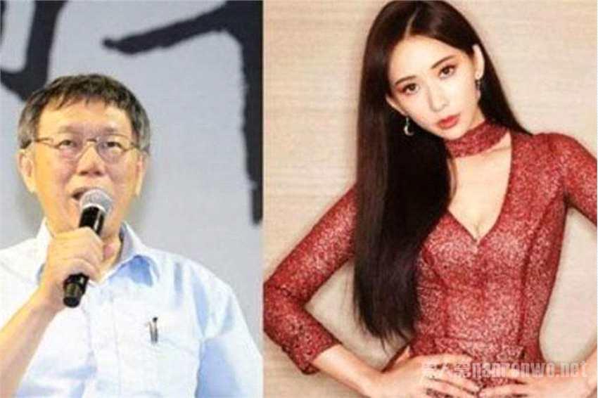 台湾市长柯文哲意外爆林志玲已怀孕