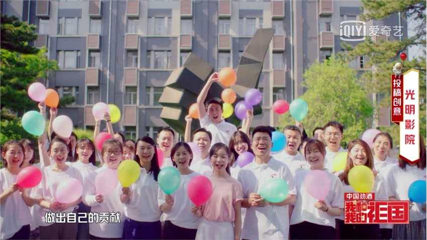 爱奇艺《我和我的祖国》内容立意、特别版MV在社交媒体引发热议