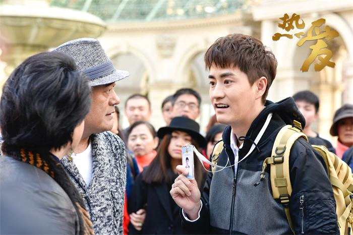 国际影视展北京开幕 电视剧《热爱》温暖解读生活百态