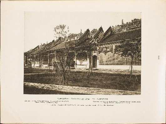 """陈晓平:谁创建了陈家祠︱""""出口转内销""""的艺术瑰宝"""