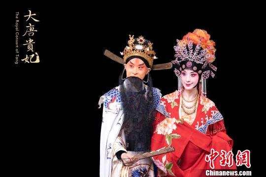 新版京剧《大唐贵妃》剧照。官方供图