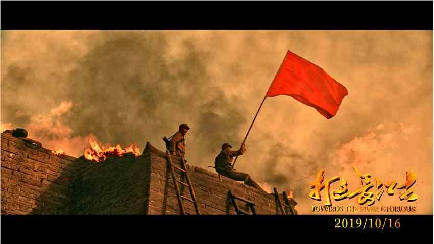 没有大明星 但《打过长江去》是今年最燃的战争大片 - bt福利天堂