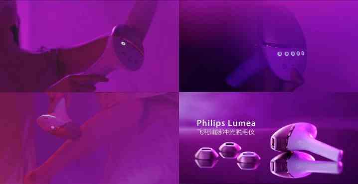 """飞利浦""""BiuBiu机""""携手光耀代言人许魏洲 向光而来,演绎心动零距离"""