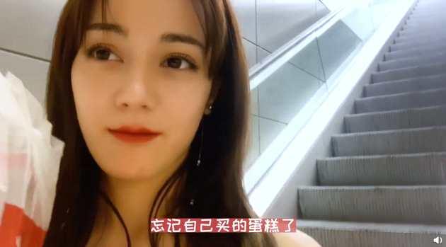 迪丽热巴发布首支vlog  为买小面 - bt福利天堂