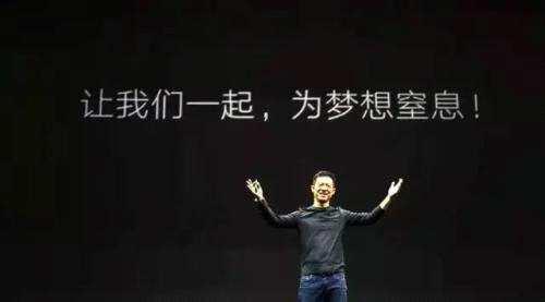 江瀚:贾跃亭个人破产?深圳要出个人破产法?真能欠债不用还了?