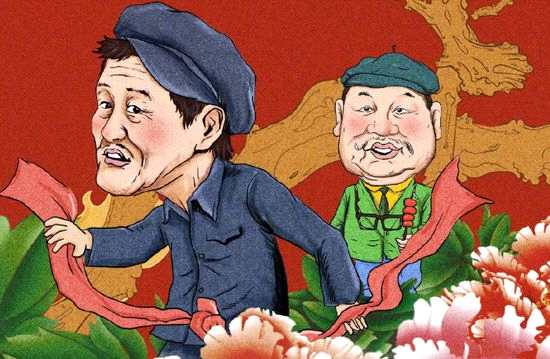 《刘老根3》海报曝光,赵本山执导搭档范伟,俩人曾拥抱感情深厚