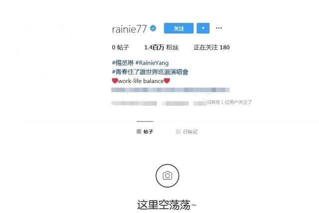 杨丞琳更新社交账号是怎么回事 杨丞琳和李荣浩感情出问题了吗