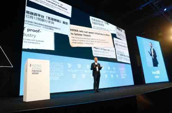 保準牛晁曉娟受邀出席香港金融科技周 共話中國保險業未來
