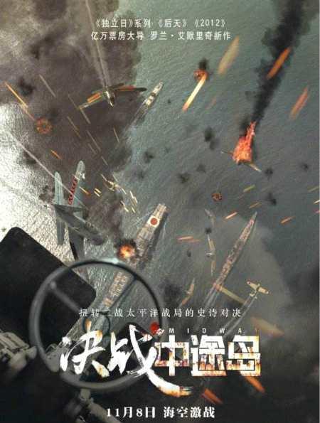 """《决战中途岛》︱日军在中途岛的失败是因为""""命运五分钟""""吗"""