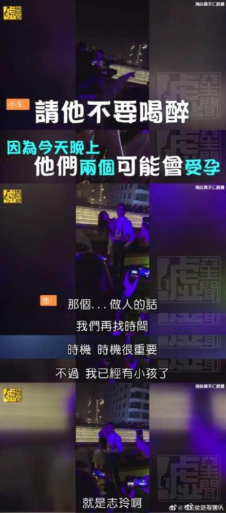 林志玲结婚视频曝光,丈夫日本艺人AKIRA说:我会把他宠成女儿