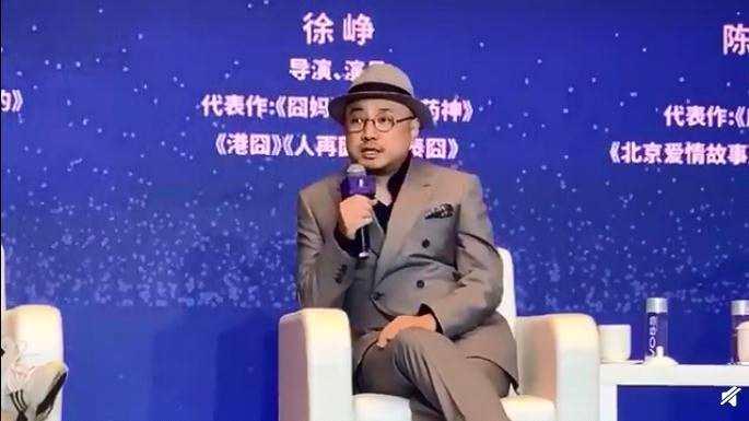 """金鸡百花电影节""""金句""""频出 看陈可辛、徐峥、郭帆说了啥"""