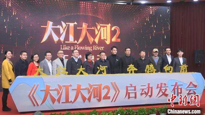 王凯等原班重聚《大江大河2》:宋运辉变化大 剧本更好看