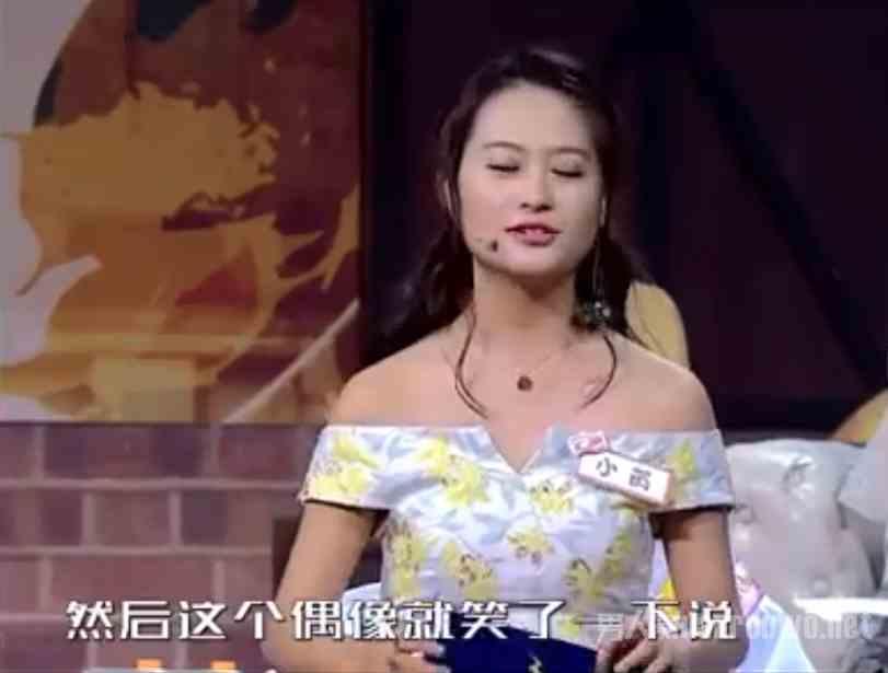 刘惜君 你把头发剪短了 网友:这才是正确的追星方式
