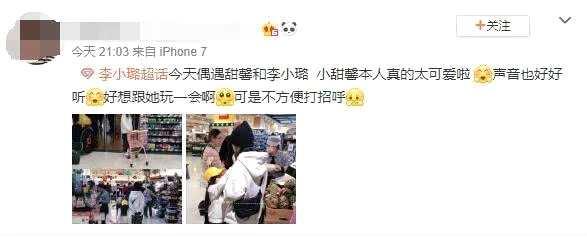 李小璐宣布离婚后首现身 带女儿甜馨逛街同款亲子装超有爱
