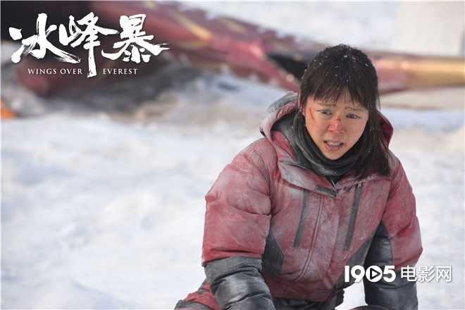 """《冰峰暴》曝动作特辑 张静初变身""""中国劳拉"""""""