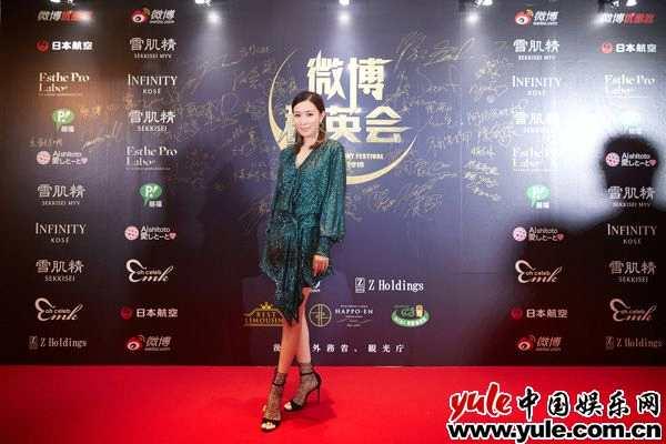 佘诗曼出席微博群英会  获2019微博日本人气实力女演员荣誉