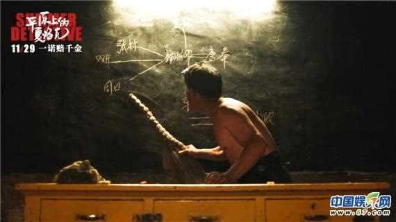 朴树献唱《平原上的夏洛克》 开启充满温暖与浪漫的硬核探案徐磊