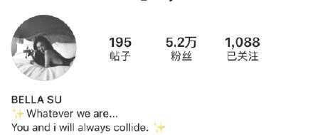 高以翔女友更新签名:无论如何,我们终会相遇