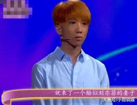 男子因妻子酷似刘亦菲,每天深吻11次,一上场涂磊看痴:姑姑!