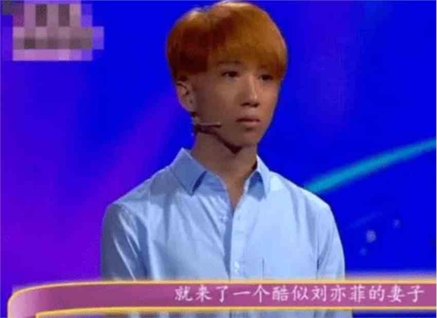 因妻子酷似刘亦菲,男子每天深吻11次,一上场涂磊看痴:仙女!