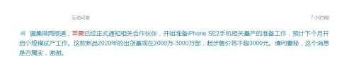 售價不到3000的iPhone要來了!蘋果開始備貨,明年初有望發售,A股小伙伴躁動