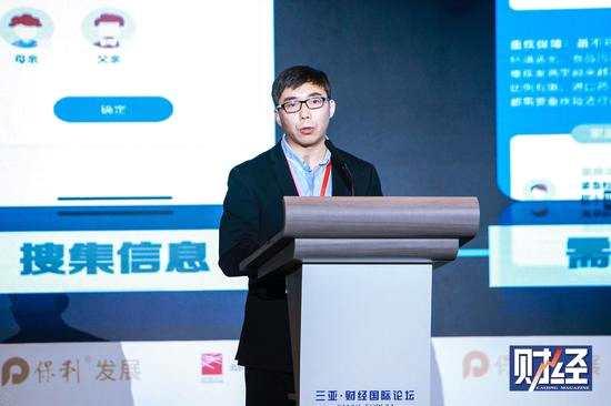李智:互聯網保險還有很多的痛點亟待解決