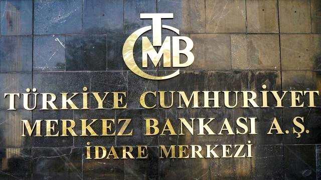 土耳其央行再度大幅降息200個基點,為年內第四次降息