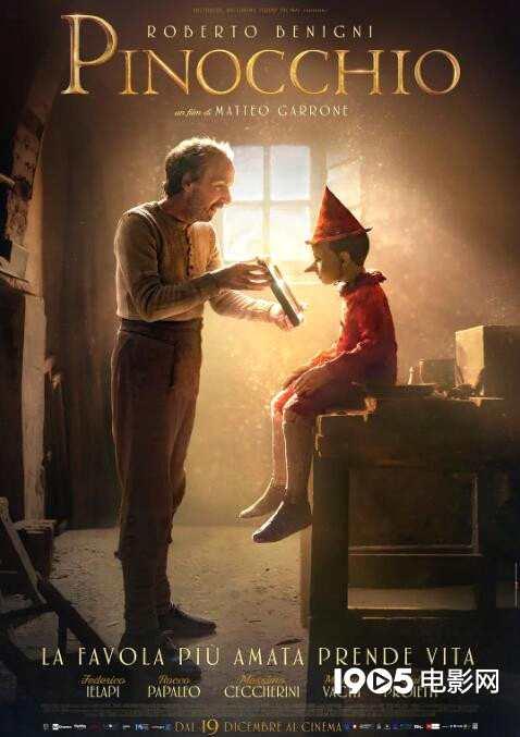 真人版《匹诺曹》入围柏林电影节特别展映单元
