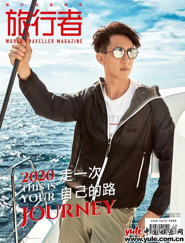 吴尊《旅行者》一月刊封面曝光 诉平淡幸福人生哲学