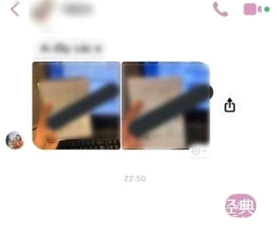 吴世勋朴灿烈越南机场被挤 二人护照信息还被泄露