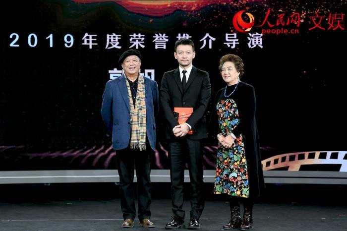 导演李前宽、肖桂云夫妇为导演郭帆颁发2019年度荣誉推介导演荣誉。主办方供图