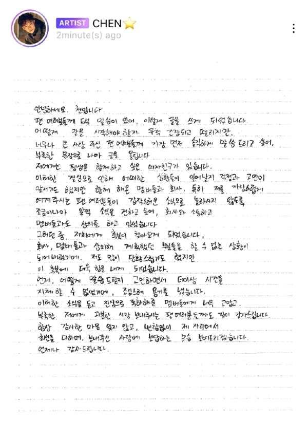 EXO金钟大承认恋情 而且是承认即将结婚!