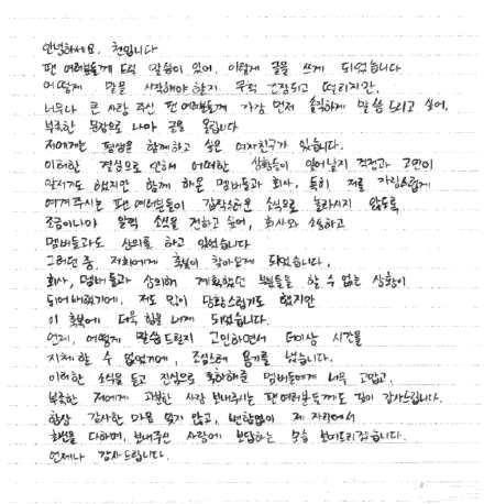 EXO金钟大公布恋情 公布恋情的当天举行了婚礼?