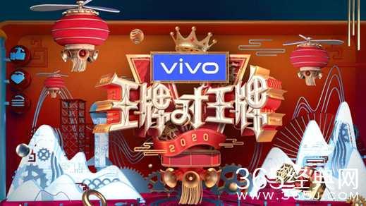 《王牌对王牌5》1月30日回归 大年初六首播