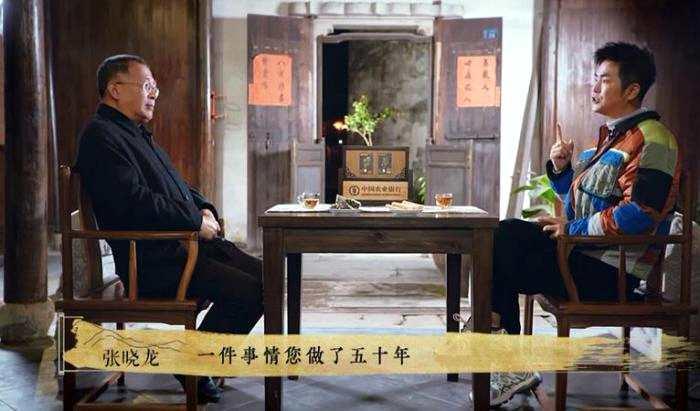 张晓龙(右)和马炳坚