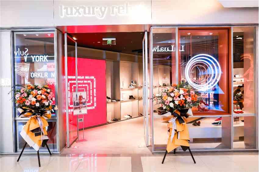 "LUXURY REBEL 摩登纽约 当""红""不让 全球首家新奢概念店落地广州"