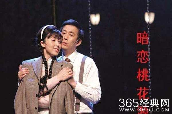 黄磊一头白发孙莉哭红鼻子 在话剧中提前体验人生