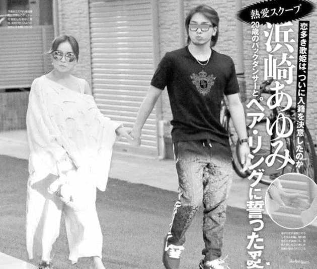 滨崎步被曝与男友约会照片 两人牵手走出寿司店