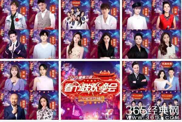 2020湖南卫视春晚进入准备阶段 1月18日晚上19:30直播