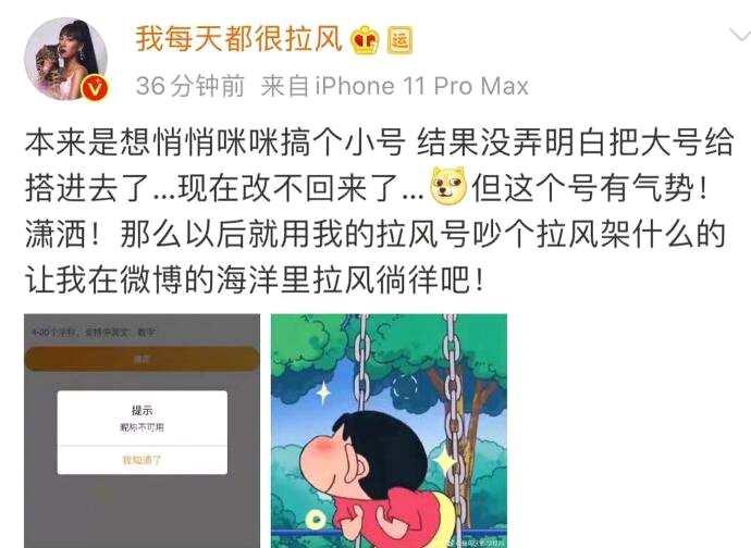 吉(ji)克雋逸song) 『歐 大號ID很拉風事件詳情曝光(guang)太搞笑