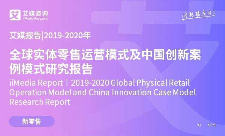 苏宁易购发布业绩预告:2019净利预降15.94%–17.44%