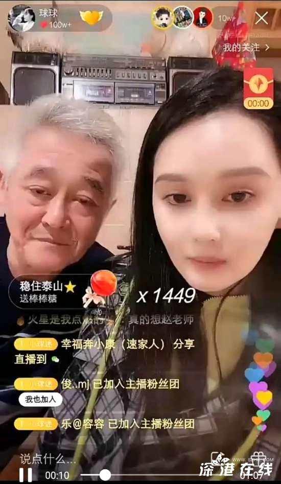 赵本山劝导女儿,称要正视黑粉 别人骂是帮助和提醒