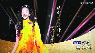 """《经典咏流传》第三季高分开播 战""""疫""""咏志"""