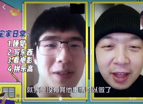 刘昊然在家写论文 谁也逃不了被论文支配的恐惧!
