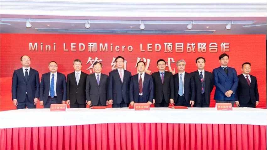 利亞德與臺灣晶元光電組建合資公司事宜取得新進展