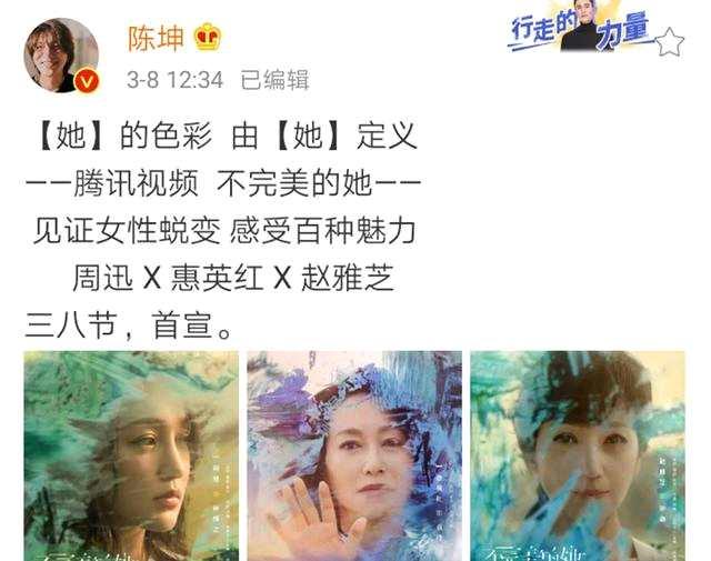 挑战9.4高分剧,没有傻白甜女主,周迅赵雅芝